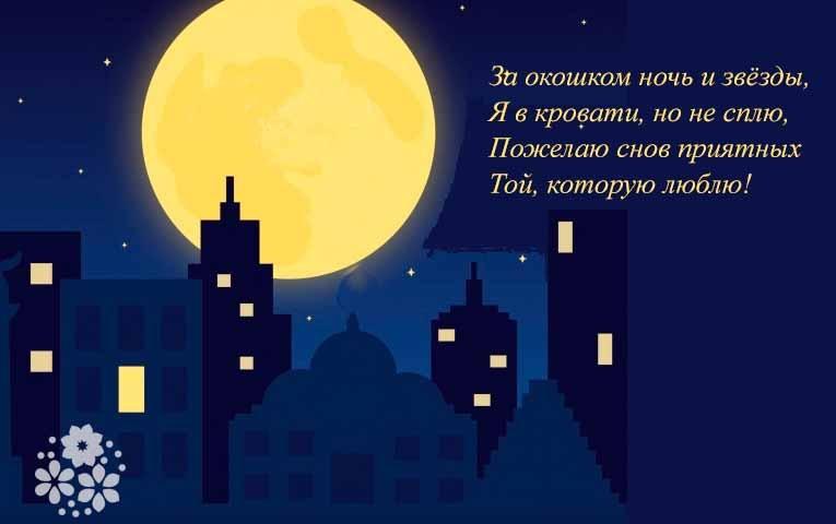 кадр картинки наступит ночь и тишина когда уснешь ты безмятежно что делать, если