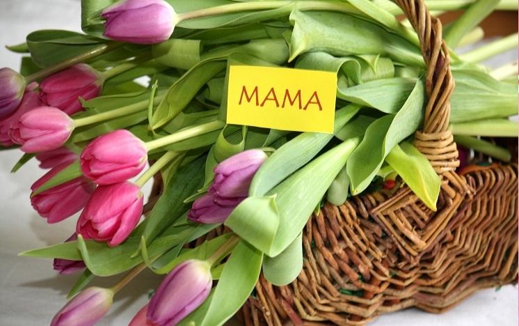 Видео открытка с 8 марта для мамы