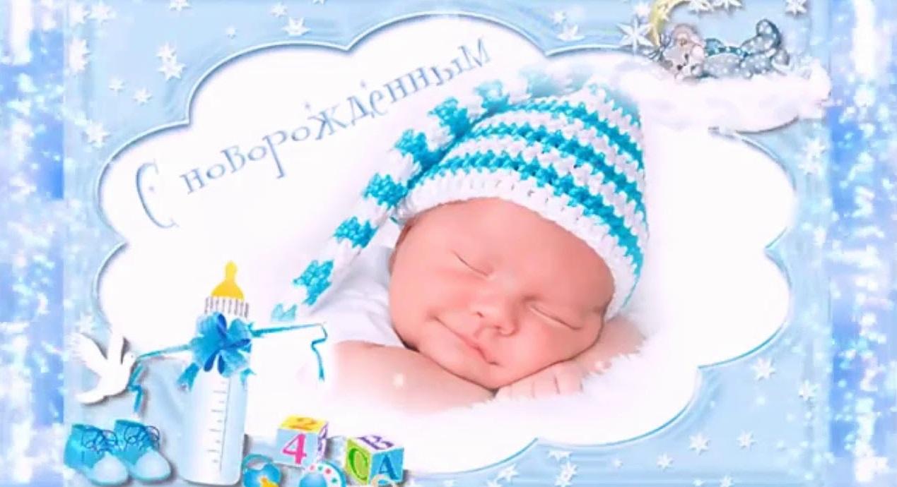 заметили надо картинку с рождением сына модели больше подходят