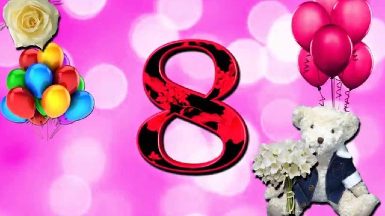 Открытка 8 лет девочки, днем рождения мальчикам